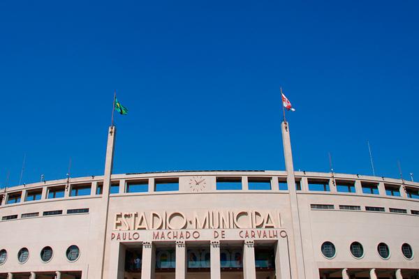 Museu do Futebol (foto: Shutterstock)